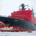 Один из лидеров российского атомного ледокольного флота, без которого невозможно освоение Арктики. Фото с сайта www.wikipedia .org